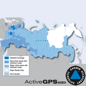 Garmin City Navigator NT (discontinued) Russia sat nav map on SD ...