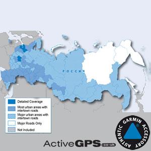 Garmin City Navigator NT Russia Sat Nav Map On SD Card - Germany map garmin download